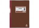 LIBRO ACTAS 400 HJ.BUHO 596