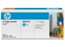 TONER HP Q6001A 2.000PAG. CYAN P/2600/2605/CM1015
