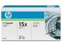 TONER HP C7115X (15X) 3.500PAG. NEGRO P/1200