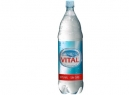 AGUA MINERAL VITAL 1.6 LTS DESECH.S/GAS