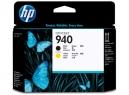 CABEZAL HP C4900A (940) BLACK/YELLOW P/8000/8500