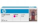 TONER HP Q3963A 4.000PAG. MAGENTA P/2550/2820/2840