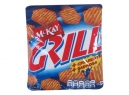 GALLETA MCKAY MINI SALADA GRILL 35 GR.