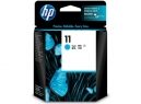 CARTRIDGE HP C4836AL (11) 28ML. CYAN
