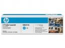 TONER HP CB541A 1.400PAG. CYAN P/CP1215/CP1515
