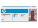 TONER HP Q3961A 4.000PAG. CYAN P/2550/2820/2840