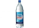 AGUA MINERAL VITAL 1.6 LTS DESECH.C/GAS