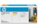 TONER HP Q6002A 2.000PAG. YELLOWP/2600/2605/CM1015