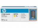 TONER HP Q3972A 2.000PAG. YELLOW P/2550/2820/2840