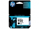 CARTRIDGE HP CD971AL (920) BLACK 420PAG. P/6500